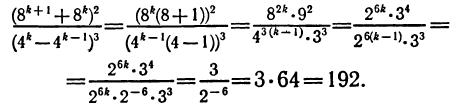 формулы сокращенного умножения, математика, подготовка к ент